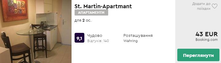 St. Martin-Apartmant
