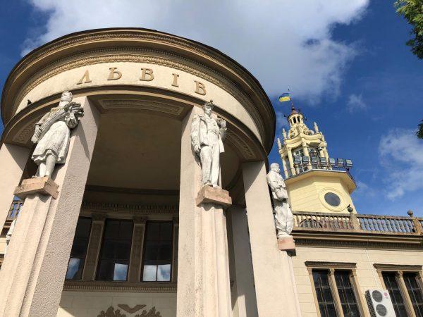 Старий термінал «Львову»