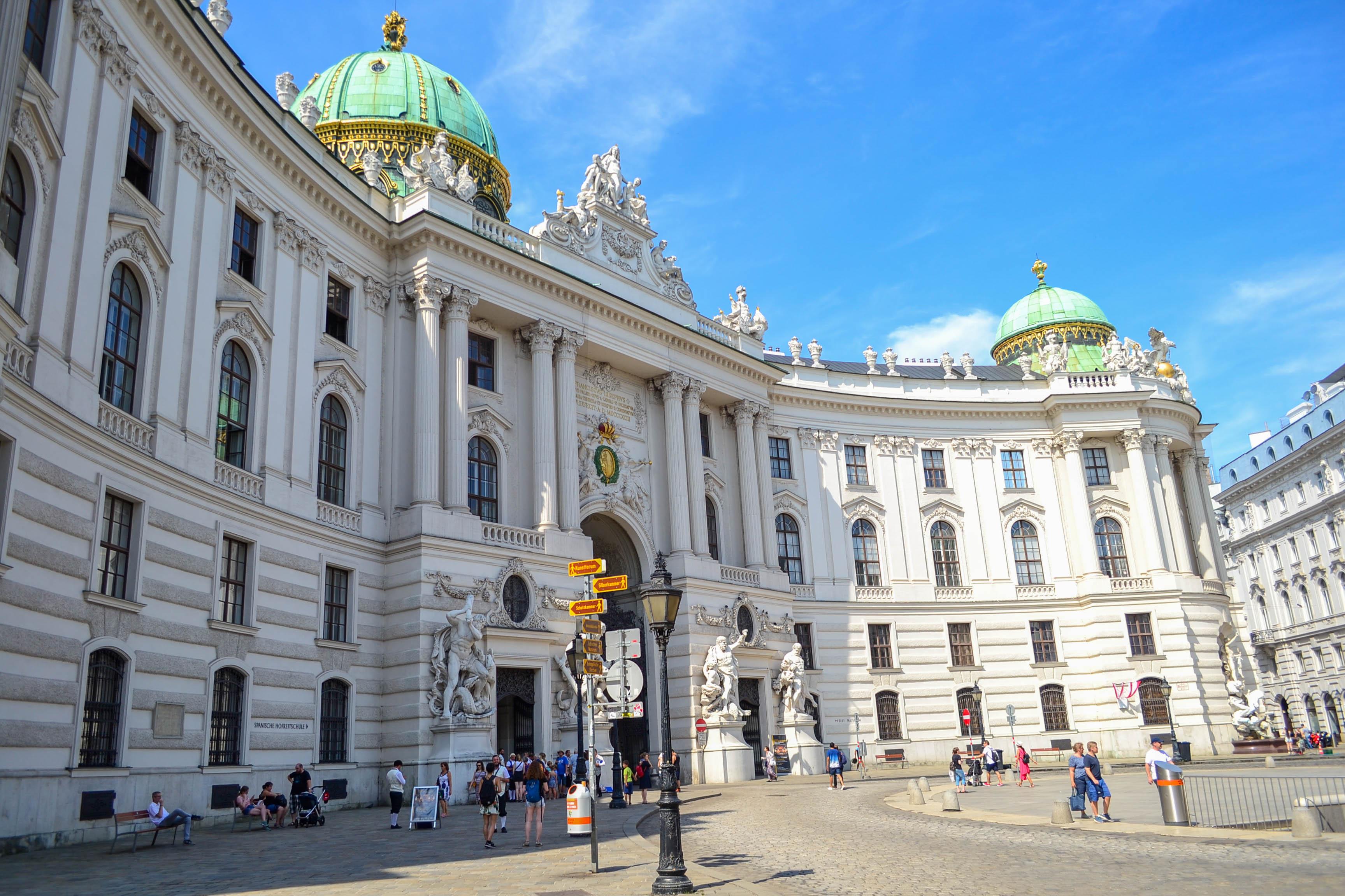 Австрія Відень