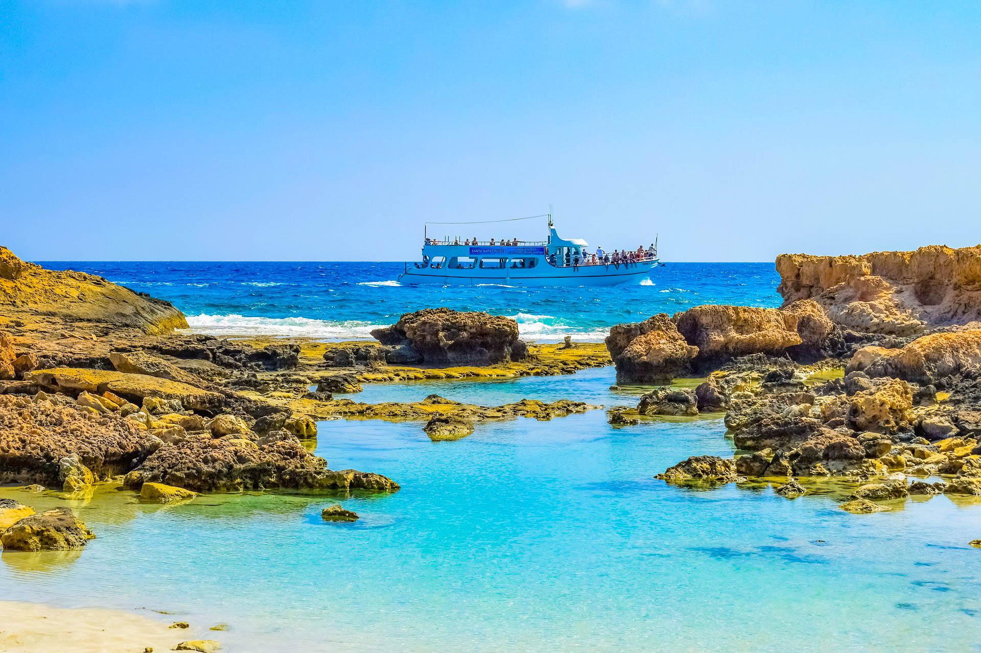 Кіпр Айя-Напа