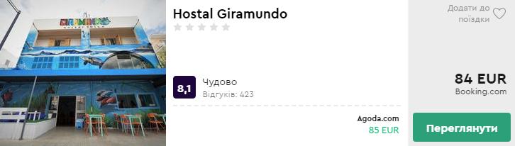 Hostal Giramundo