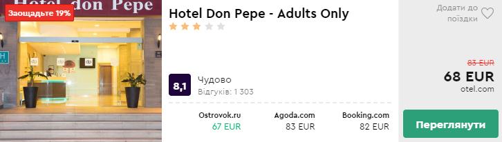 Hotel Don Pepe