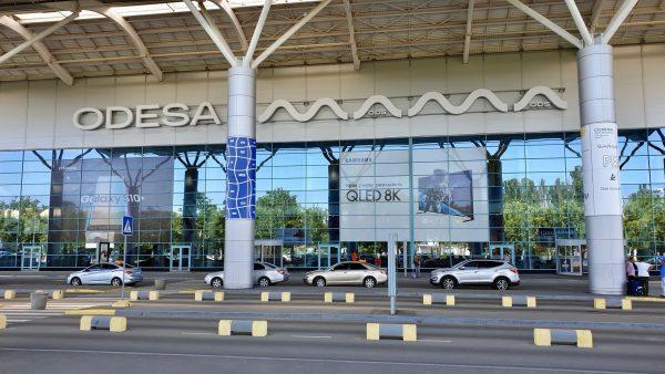 Новий термінал аеропорту Одеси