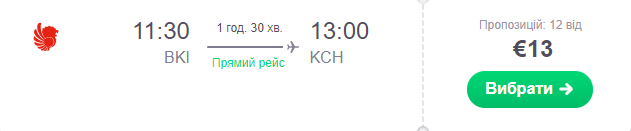 Кота Кінабалу - Кучінг