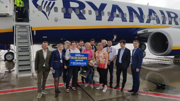 Свято Ryanair