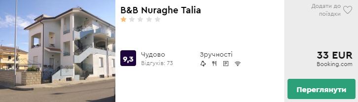 B&B Nuraghe Talia
