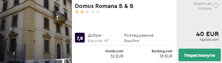 Domus Romana B & B
