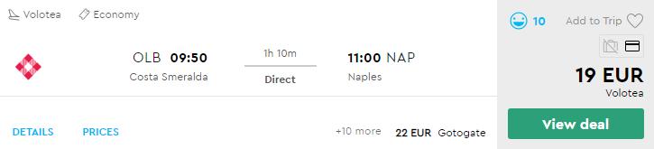 Ольбія - Неаполь