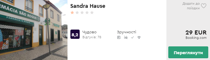 Sandra Hause