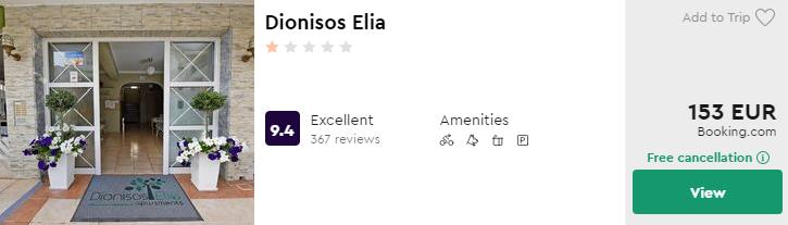 Dionisos Elia