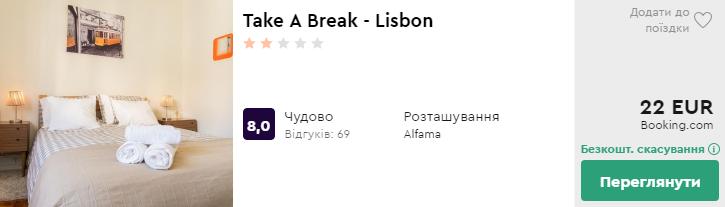 Take A Break - Lisbon