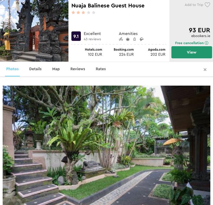 готель на Балі