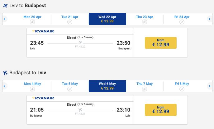 дешеві квитки до Будапешта