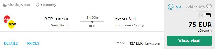 Сіємреап - Сінгапур >>