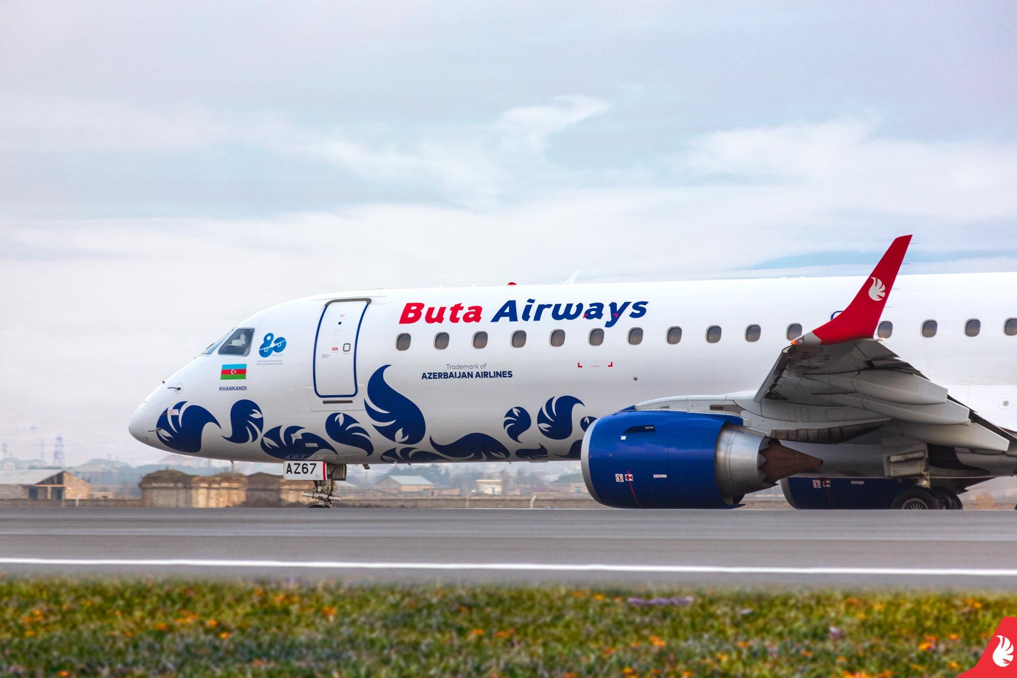 Літак Buta Airways