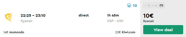 Київ - Краків - Київ