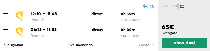 Київ - Мадрид -Київ >>