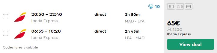 Мадрид - Гран-Канарія - Мадрид >>