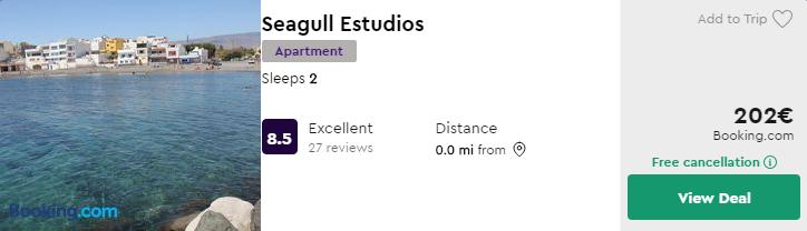 Seagull Estudios