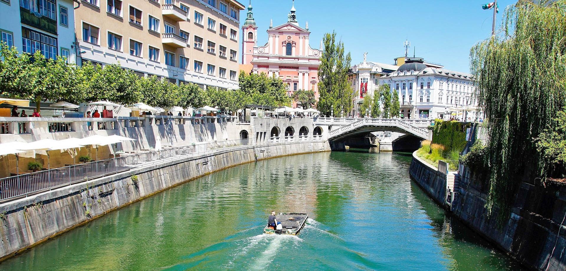 Словенія Любляна