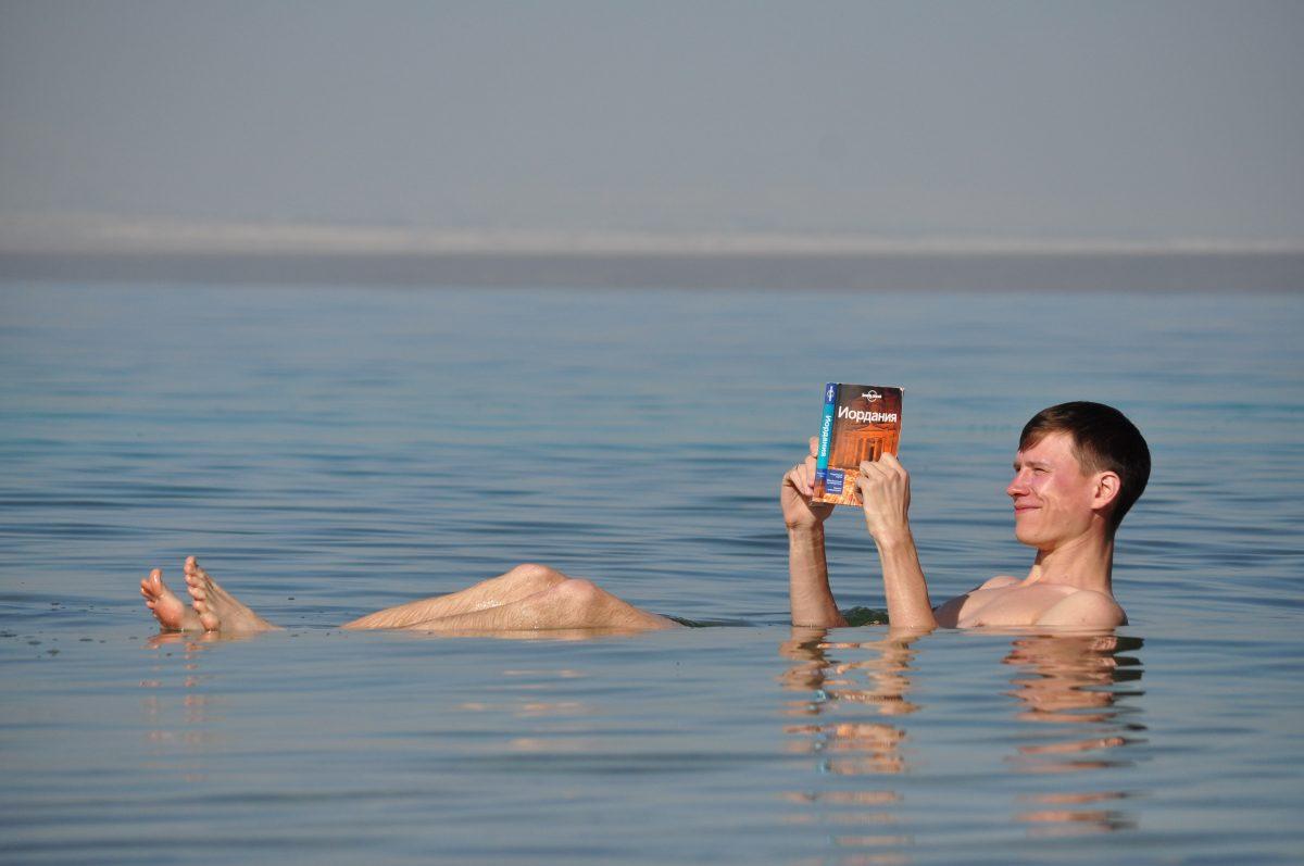 мертве море йорданія