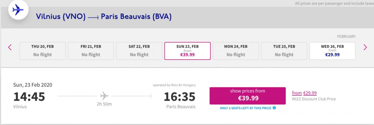 дешеві квитки до Парижа