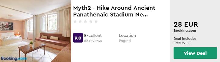 Myth2 - Hike Around Ancient Panathenaic Stadium Ne...