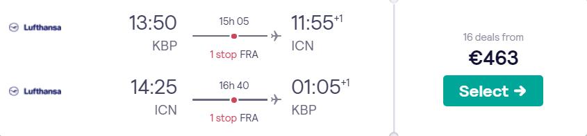 Київ - Сеул - Київ