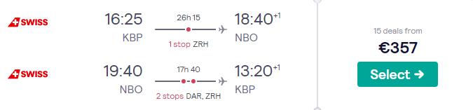 Київ - Найробі - Київ