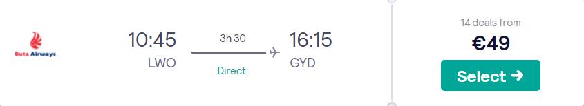 Львів – Баку