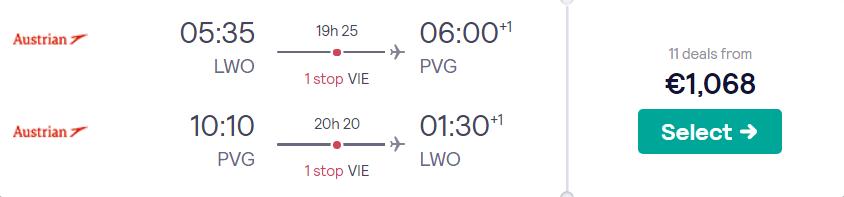 Львів - Шанхай - Львів