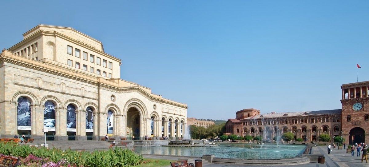 Єреван