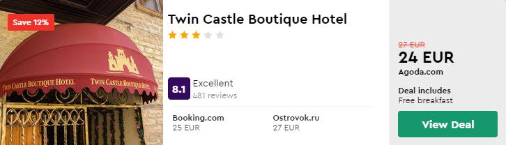 Twin Castle Boutique Hotel