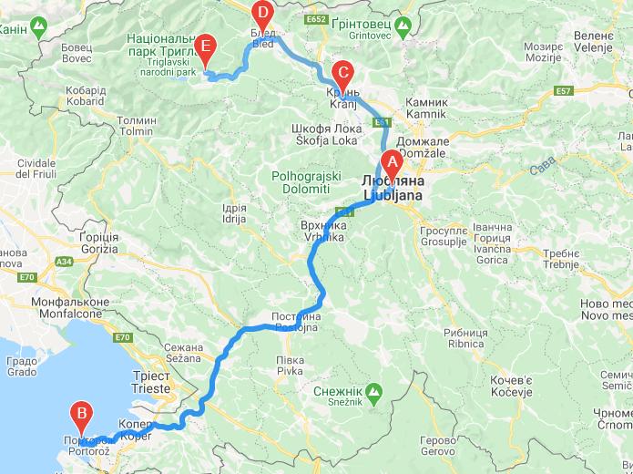 маршрут по Словенії