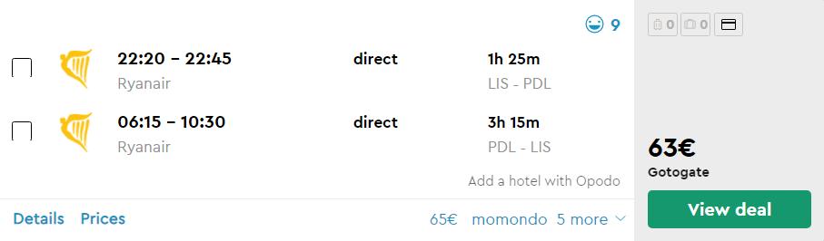 Лісабон - Понта-Делгада - Лісабон