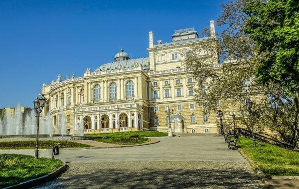 Україна Одеса театр