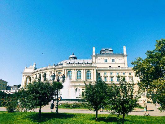 Україна, Одеса
