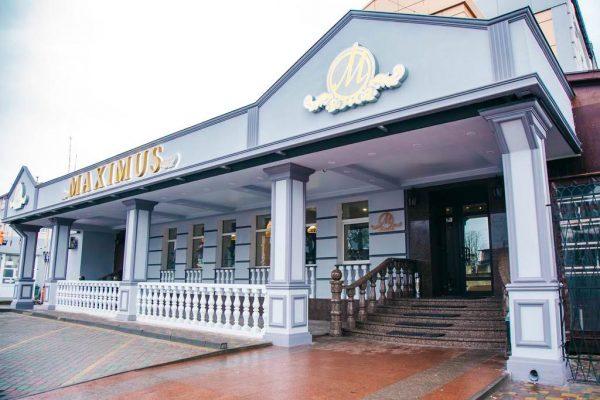 Maximus hotel