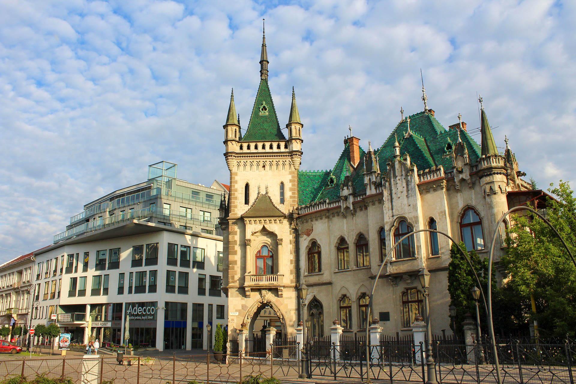Словаччина Кошице