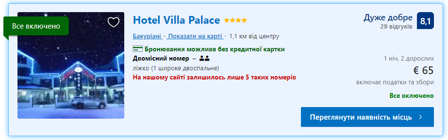 Hotel Villa Palace