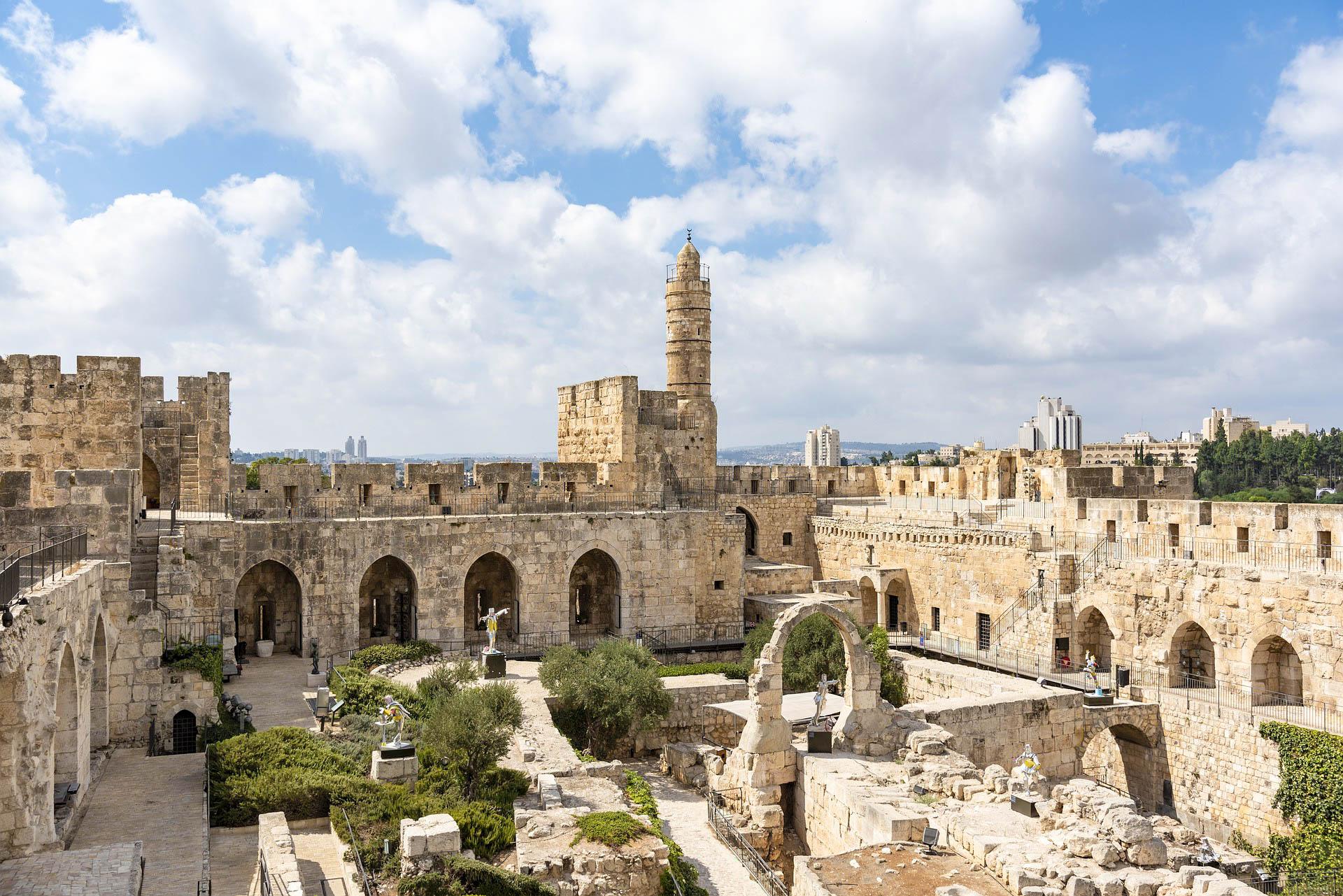 Ізраїль Єрусалим
