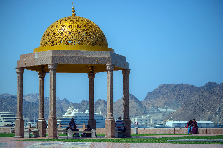 Оман Маскат