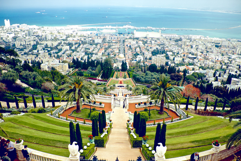 Ізраїль Хайфа