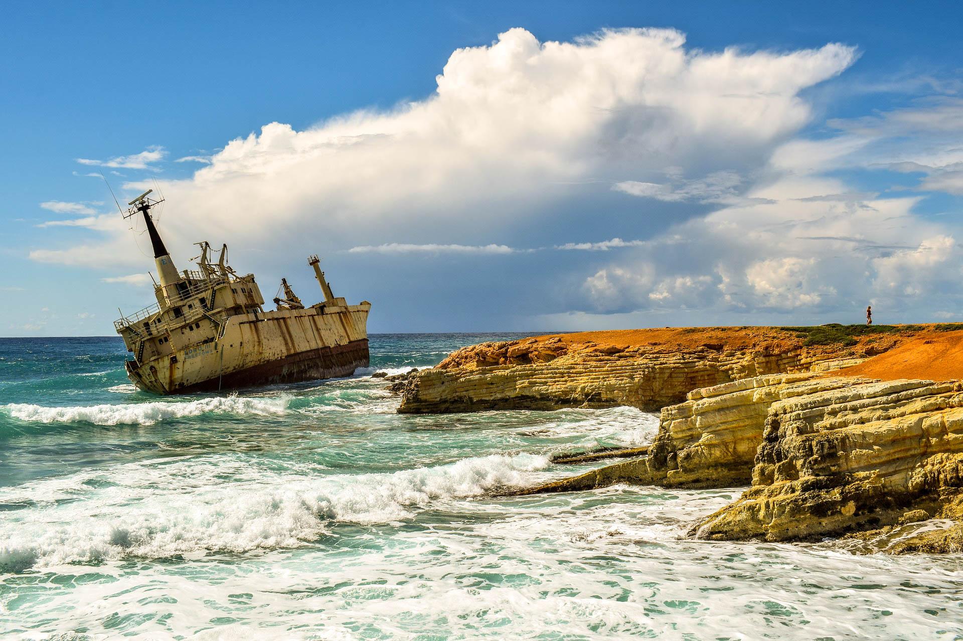Кіпр Пейя
