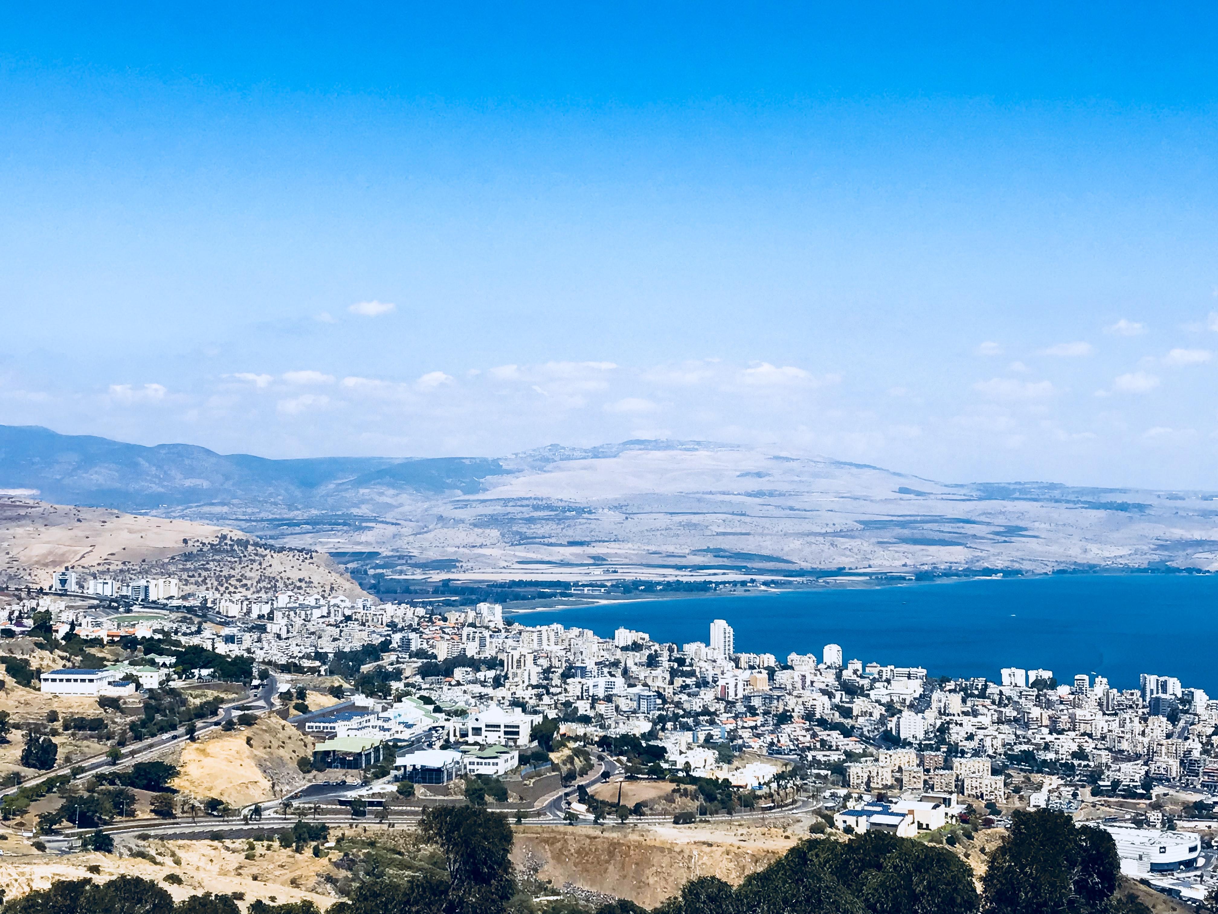 Ізраїль Тіверія