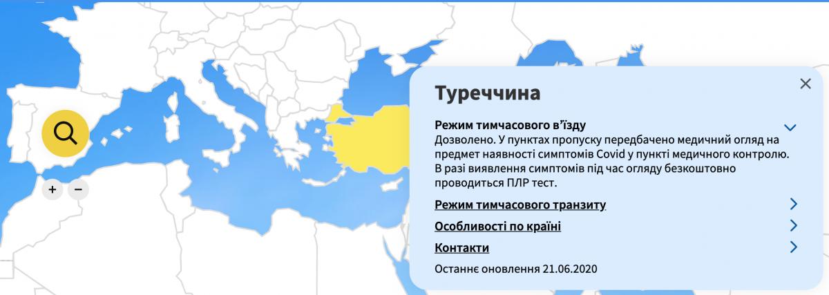 Онлайн-карта МЗС