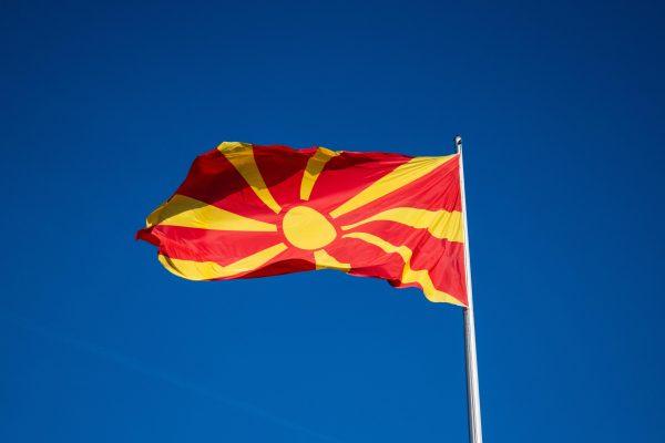 Північна Македонія