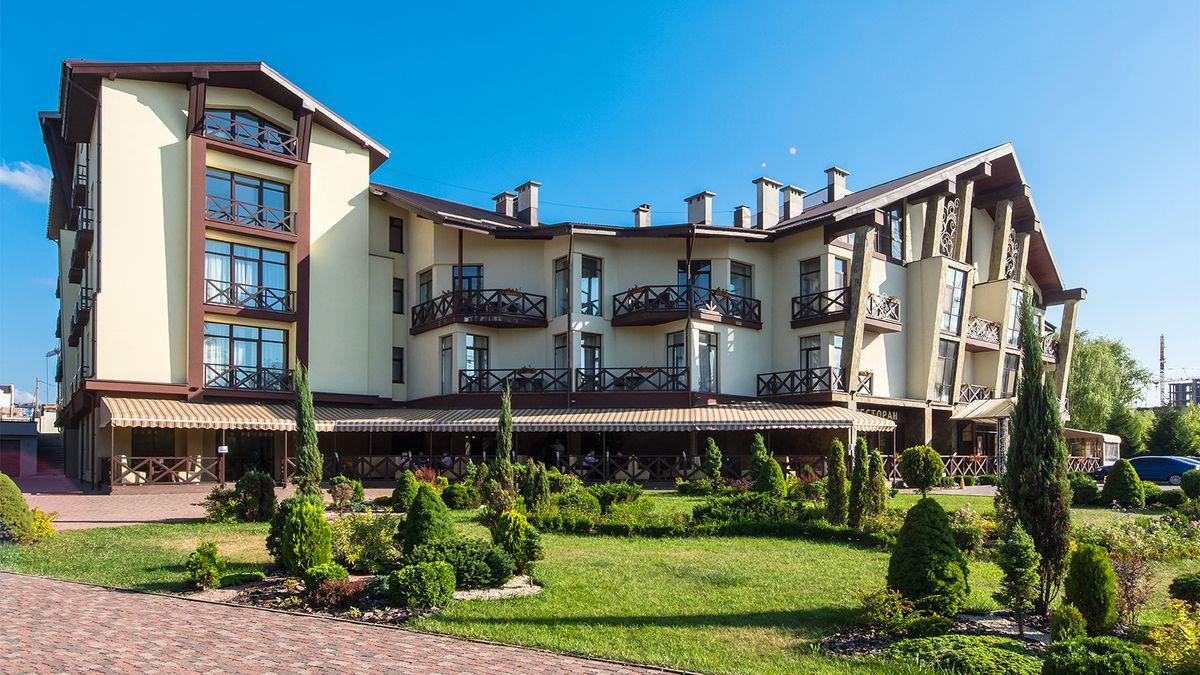 Reikartz Park Hotel Ivano-Frankivsk