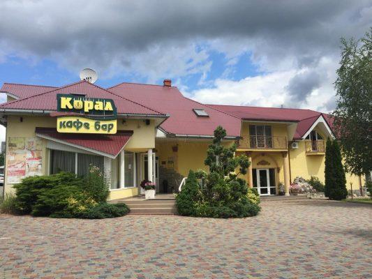 Koral Hotel
