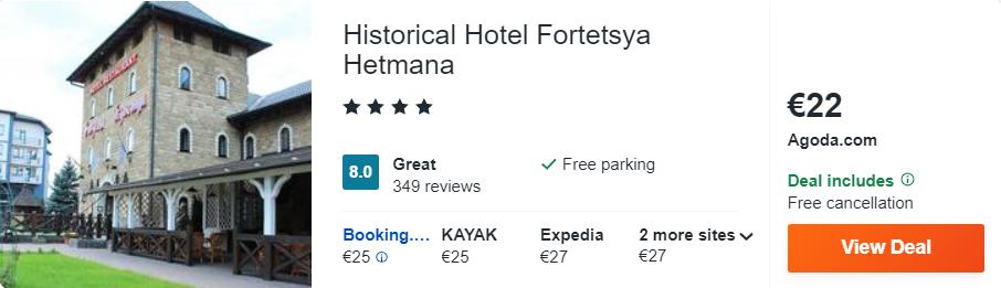Historical Hotel Fortetsya Hetmana
